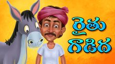 The Farmer and his Donkey || Telugu Moral Animated Stories For Children