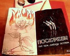 Wreck this journal /