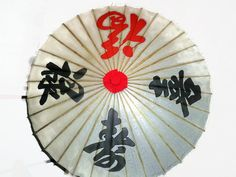 Japanese parasol Vintage oil and wax coated Asian by Lolasbounty