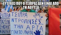Funny Memes, Jokes, Funny Shit, Funny Stuff, Greek Quotes, Haha, Greece, Funny Pictures, Humor