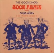 THE GOON SHOW - GOON AGAIN | GOONS | LP | music4collectors.com