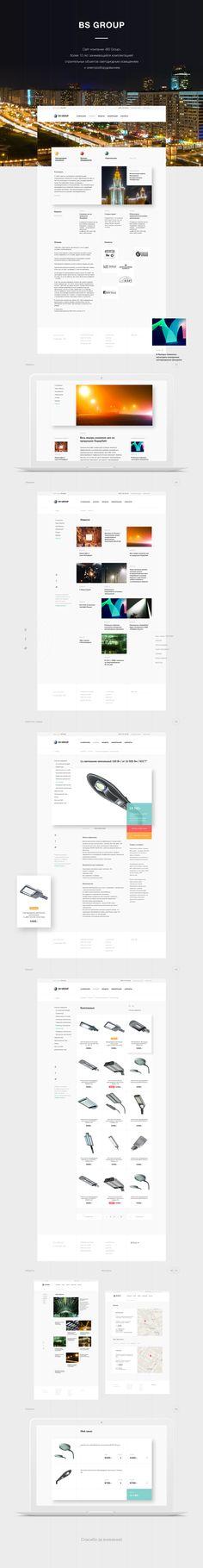 BS Group, Сайт © АндрейВаганов #web #webdesign #shop #digital