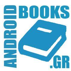 Ελληνικά Βιβλία Android
