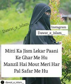 Maut hai manzil phie bhi safar see muhabbat karti hu. Allah Quotes, Urdu Quotes, Lyric Quotes, Wisdom Quotes, Muslim Love Quotes, Love In Islam, Islamic Love Quotes, Love U Mom, Islam Women