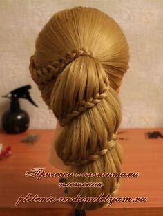 Прическа Бэлла. Плетение.