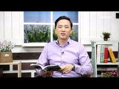 [생명의 삶] 20160521 죄를 끊지 않으면 주님에게서 끊어집니다 (스가랴 5:1~11) - YouTube