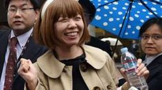 Image copyright                  AFP                  Image caption                     Japanese artist Megumi Igarashi smiled outside the Tokyo courtroom after being acquitted   A Japanese court has found an artist not guilty for displaying a kayak based on the shape of her vagina. The judge ruled that Megumi Igarashi's brightly-coloured kayak sculpture did not immediately suggest female anatomy. However, she was fined 400,000 yen ($3,700) after a ju