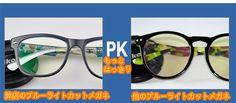 pcメガネブルーライトパソコン用メガネ度なし眼鏡ラウンドフレームデザイン人気男女丸い