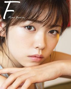 Himeka Nakamoto, Petty Girl, Tsubasa Honda, Girl Drama, Face Photography, Digital Painting Tutorials, Girl Model, Pretty Face, Photo Book