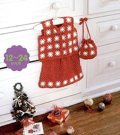 Red and White Square Motif Baby Vest and Skirt free crochet graph pattern