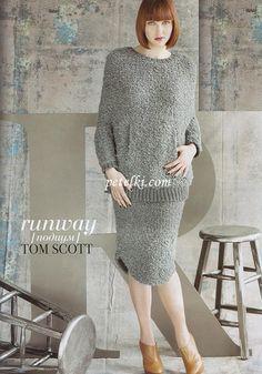 Пуловер и юбка из буклированной пряжи