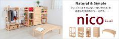 天然木シリーズ 家具と家具の間に連結デスクを設置すれば勉強机になる