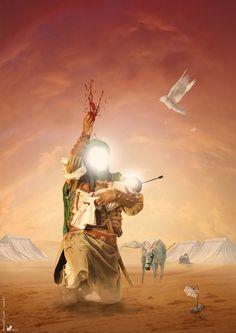 Al-Rade'e by HasanMHM on DeviantArt