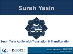 Surah yasin android application provides an interactive way of reading and listening the recitation of beautiful Quran surah. The application includes . Quran Surah, Holy Quran, Islam, Audio, Learning, Image, Studying, Teaching, Onderwijs