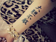 """Chinese tattoos usually look cheesy to me, but I like this way this one looks. It's supposed to say """"fearless."""""""