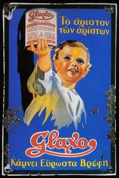 παλιές διαφημίσεις - Greek retro ads γαλα Vintage Advertising Posters, Old Advertisements, Vintage Posters, Vintage Signs, Vintage Ads, Vintage Images, Vintage Stuff, Old Posters, Old Commercials