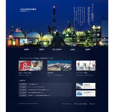 富士興業株式会社 http://www.fujikogyo.com/