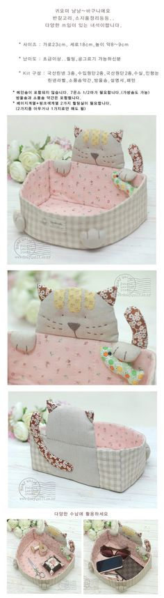 super ideas for sewing fabric baskets link Quilting Projects, Sewing Projects, Fabric Crafts, Sewing Crafts, Cat Bag, Fabric Boxes, Cat Quilt, Sewing Box, Sewing Dolls