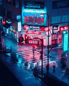 """Tokyo Dream Distance"": Photographer Davide Sasso Captures Surreal Photos Of Tokyo In Dark Neon Cyberpunk City, Cyberpunk Aesthetic, Aesthetic Japan, City Aesthetic, Japanese Aesthetic, Urban Poetry, Neo Tokyo, Tokyo Japan, Tokyo Night"