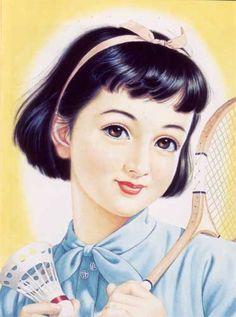 松本昌美  少女の友