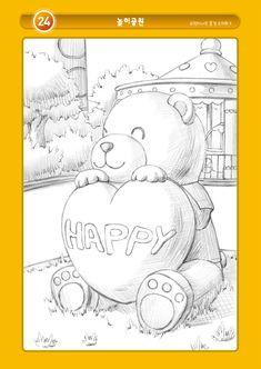 1018214 Pencil Drawings, Art Drawings, Kids Watercolor, Korean Art, Art Lesson Plans, Illustrations, Art School, Art Lessons, Art For Kids