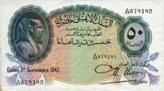 . Old Egypt, Cairo Egypt, Ancient Egypt, Old Coins, Rare Coins, Rare Coin Values, Egypt Wallpaper, Egyptian Actress, Old Money