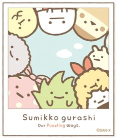 Kawaii Stickers, Cute Stickers, Sumiko Gurashi, Room Posters, Cute Anime Wallpaper, Journal Stickers, Cute Images, Printable Stickers, Cute Gif