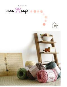 FZ165 ★ approximately 49 %OFF!1, 140 Yen to 580 Yen monange ( モンナンジュ ) for all-season wool cotton