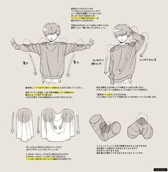 Learn To Draw Manga - Drawing On Demand Drawing Reference Poses, Drawing Poses, Manga Drawing, Drawing Tips, Drawing Sketches, Art Drawings, Digital Art Tutorial, Drawing Practice, Drawing Clothes
