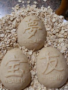 "Oatmeal & Honey Chinese Calligraphy ""Wealth"" ""Friend"" ""Dream"" Stone Soaps"
