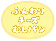 Illustratorでふっくらした描き文字をつくる | 鈴木メモ Illustrator Tutorials, Adobe Illustrator, Japan Logo, Tool Design, Design Tutorials, Design Elements, Brand Names, Decorative Plates, Typography
