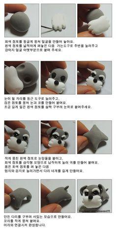 Puppy - Schnauzer :: Naver blog