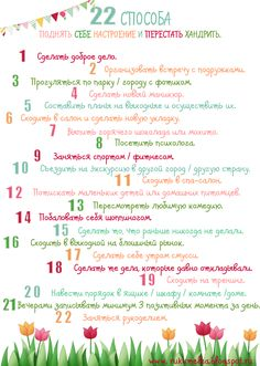 Germania Berlin, Life Rules, Blog Planner, Study Motivation, Some Words, Self Development, Self Help, Psychology, Life Hacks