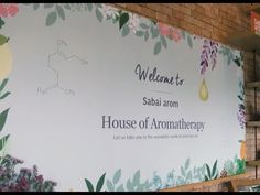 Sabai-arom Aromatherapy New Products Event November Aromatherapy, Make It Yourself, Plants, Plant, Planets
