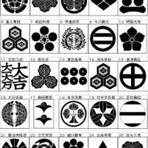 「戦国時代 デザイン」の画像検索結果