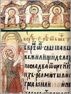 Miroslavs Gospel