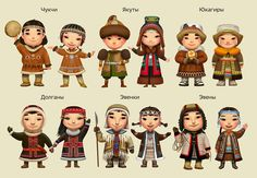 National costumes of the peoples of the Far North on Behance Fabric Doll Pattern, Fabric Dolls, Paper Dolls, Folk Costume, Costumes, People Illustration, Illustrations, People Art, Folk Art