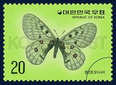 Postage Stamps of Butterfly Series, Parnassius stubbendorfi, Insect, Green, black, 1976 03 20, 나비 시리즈(제2집), 1976년03월20일, 1003, 붉은점 모시나비, postage 우표