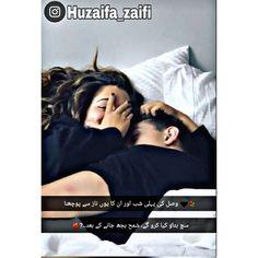Nice Poetry, Love Romantic Poetry, Love Poetry Urdu, Cute Couple Images, Cute Couple Art, Cute Couples, Urdu Quotes, Poetry Quotes, Girl Quotes