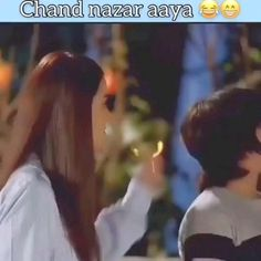 Best Friend Song Lyrics, Cute Song Lyrics, Cute Love Songs, Funny Videos For Kids, Cute Couple Videos, Funny Short Videos, Cute Quotes For Kids, Cute Funny Quotes, Best Video Song