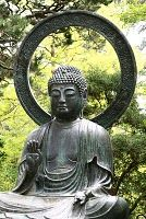 """""""Work out your own salvation.  Do not depend on others"""".  Buddha"""