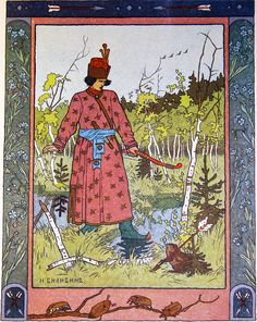 """Illustration for the fairy tale """"The Frog Princess"""" by Ivan Bilibin (Ivan Tsarevich and the Frog) Ivan Bilibin, Russian Folk, Russian Art, Russian Culture, Editorial Illustration, Frog Illustration, Eslava, Frog Princess, Art Database"""