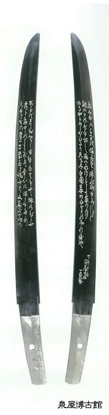Japanese short sword, Tanto by GOTO Ichijo, 1870, Japan