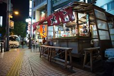 Fukuoka yatai stall selling Hakata-style ramen from Adam Liaw's North to South taste of Japan
