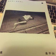 毎月刊行される金子山さんの月刊そーなんだ!的写真集生写真もついてくる今月もエクスプローラな写真がにくい#金子山