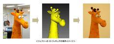 オフィス24スタジオが、日本トイザらス ブース内でお子様向け無料ワークショップを開催します!
