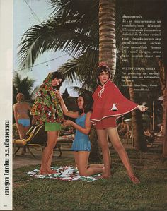 Swinging Siam - Thai Fashion Magazine 1968 – Voices of East Anglia Sixties Fashion, Retro Fashion, Vintage Fashion, Thai Fashion, 1960s Dresses, Vintage Magazines, Young And Beautiful, Western Outfits, Vintage Girls