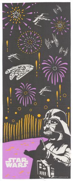Star Wars, Vader's Fireworks Tenugui #21