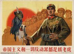 Chen Xiaoxi & Guo Kekuan - Imperialism & Reactionaries Are Paper Tigers, 1965 (Prop- China) Chinese Propaganda Posters, Propaganda Art, Anti Communism, Mao Zedong, Communist Propaganda, Chinese Movies, Chinese Art, China, All Paper