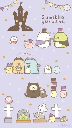 すみっコぐらし壁紙sp Wallpapers Kawaii, Kawaii Wallpaper, Cute Cartoon Wallpapers, Kawaii Halloween, Kawaii Doodles, Cute Doodles, Kawaii Shop, Kawaii Art, Kawaii Drawings